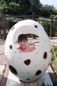 [시은공주] 공룡알
