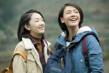 영화 '소울 메이트 七月與安生, SoulMate, 2016' 저우동위와 마사순의 멜랑콜리아