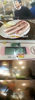 따뜻한 한국인의 정(情)