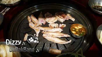 태평백화점 근처 고기 맛있는 팔이구이 이수역 고기맛집