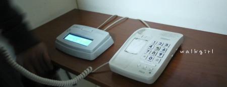 * 페루. 그들의 전화방식