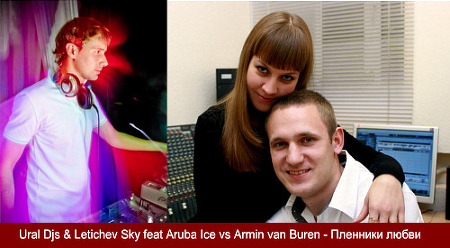 Armin van Buuren 곡의 러시아 vocal Trance 커버버전, Plenniki lyubvi
