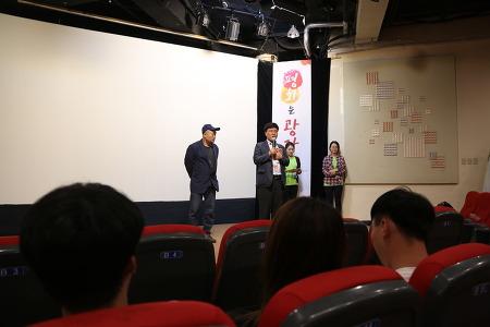 제8회 부산평화영화제 5/21(일) 폐막식(시상식)