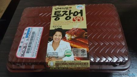 GS25 - 김혜자의 맘 통장어 덮밥