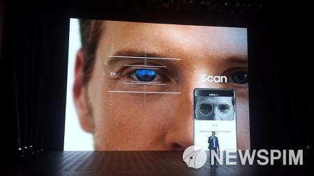 갤럭시 노트 7의 새로운 보안 기술의 UX적 가치는?
