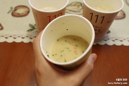 간편하게 마시기 좋은 컵죽
