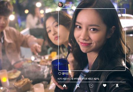 디지털 노마드 시대의 숙취해소 제품 '상쾌환'