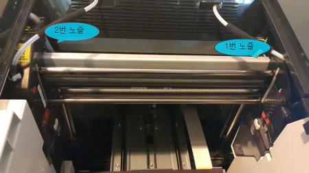 신도리코 투 노즐 3D프린터 상용 후기입니다.