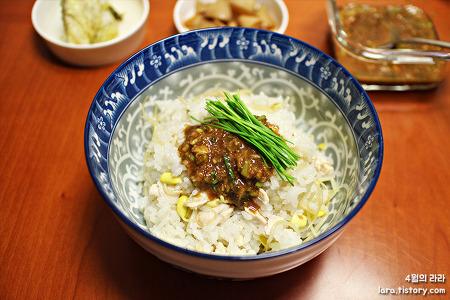 닭가슴살 들어간 콩나물밥 만들기