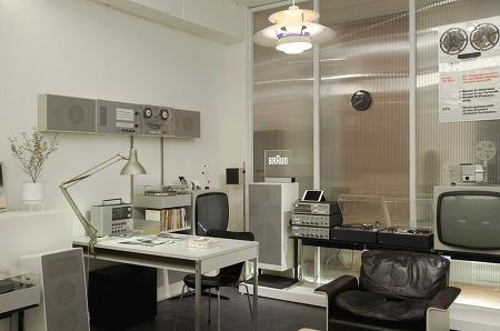 180610 _ 양재동 BRAUN 컬렉션 '4560 디자인하우스 (4560 Design Haus)' 2 of 2