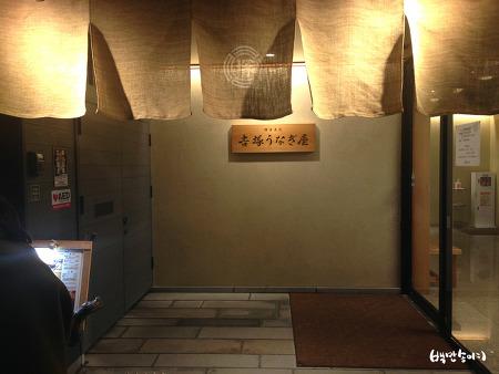 후쿠오카_맛집에서 장어덮밥 먹고 캐널시티에서 쇼핑