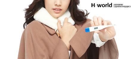 [komef ifc종합검진센터] 만성피로 치료 및 예방