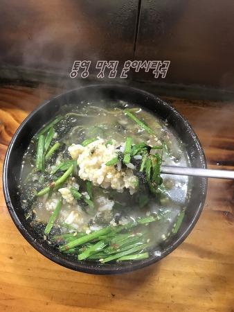 통영 맛집 훈이시락국 해장에 좋고 반찬도 무제한 !!!