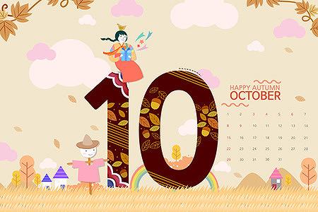 10월 토익 시험 일정 확인하고, 토익 접수 일정 맞춰 접수하자!