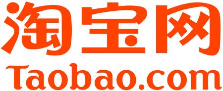 알리바바 타오바오 한국구매자들을 위한 구매관련 중국어회화