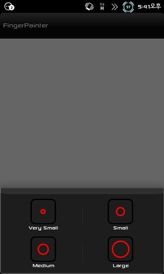 FingerPainter v1.0.0 (그림판)