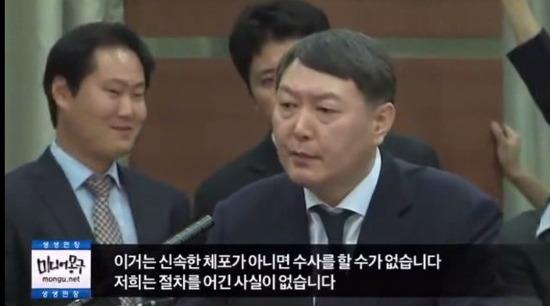 박근혜는 왜 어떻게 윤석열 검사를 내쫓았는가? 1주간 일지와 향후 전망