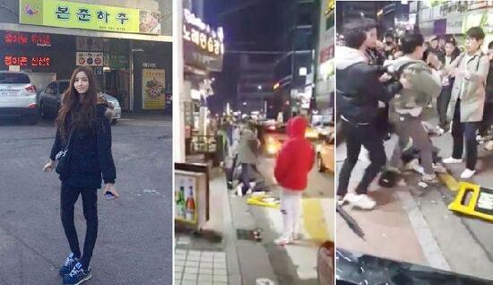 [뉴스]한국 여행중인 태국인 까터이 폭행 당한 사건