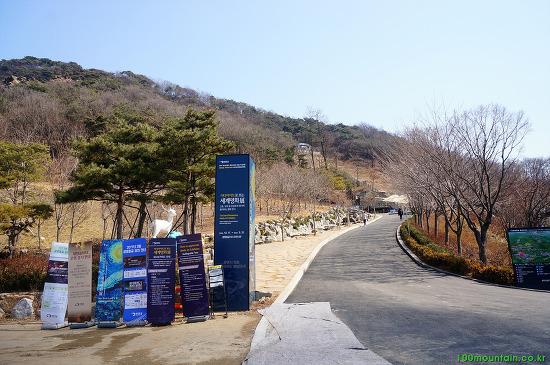 광명누리길 2코스 : 광명동굴 ~ 가리대광장 ~ 광명보건소 · 구름산입구
