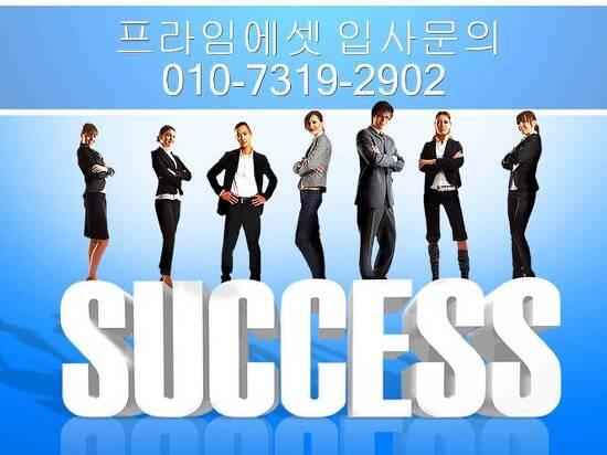 [서울보험설계사 이직]서울에서 활동중인 보험설계사의 이직상담
