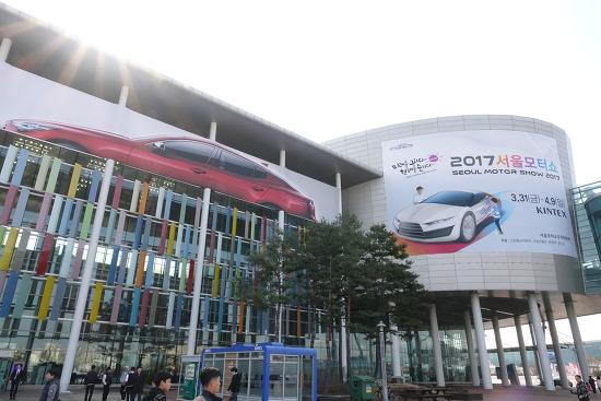 서울 모터쇼 170401