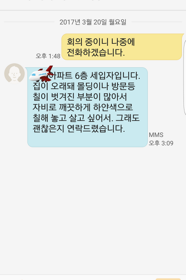 CEO의 마음으로 ^^