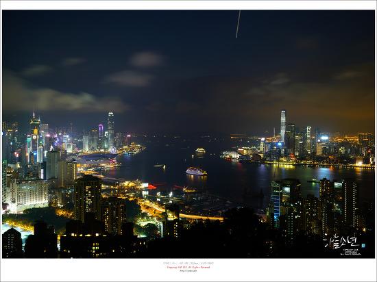 홍콩 마카오 4박5일여행 프롤로그
