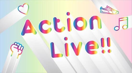 2016년 퀴어퍼레이드를 맞이하며- Action Live! 성소수자의 권리와 존엄을 위해 행동하자! 차별과 혐오에 맞서 함께 행진하자!