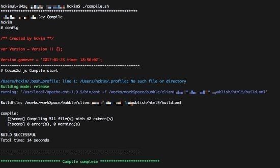 [cocos2d-js] 버전관리 / 컴파일시 버전정보 표시 ( shell script )