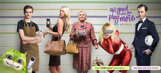 LG G5 프렌즈 가격과 G5 모듈 구매 하는 방법