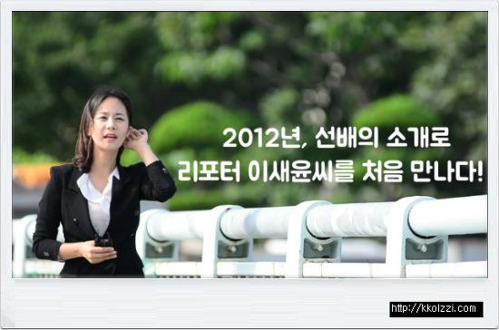 월간 영상매거진KKOLZZINE VOL.2 배우 이새윤과 함께하는 공감 토크