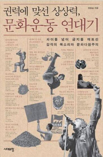 [인디언밥 10월 레터] 책읽는 계절 - 상상하고, 행동하고, 응답하고