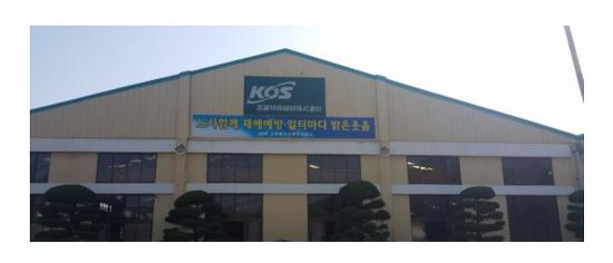 (산업안전교육 / 근로자안전교육) 고려특수선재 - 화학물질 취급안전과 MSDS