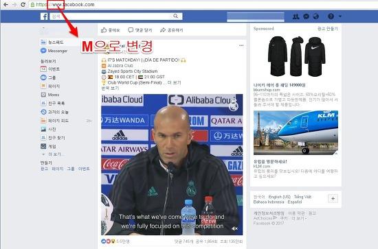 페이스북 영상 다운로드 방법