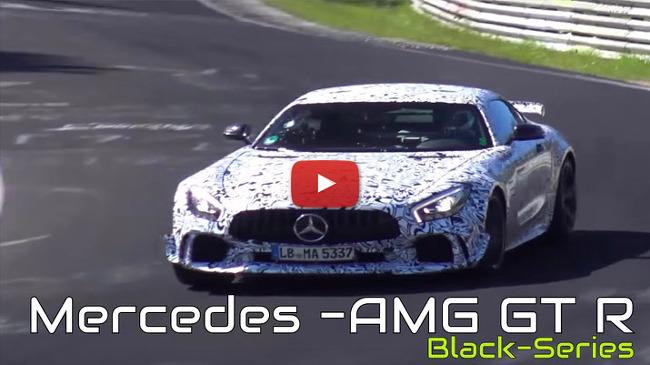 [Spy MOVIE] 뉘르부르크링 질주하는 'AMG GT R Black Series'