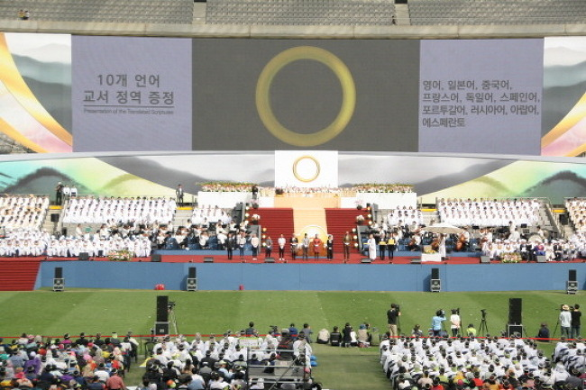 원불교 종법사 신년법문 2017 - 에스페란토 번..