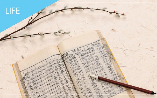 하반기 공채 인적성 검사 대비! 상식이 되는 사자성어 모음