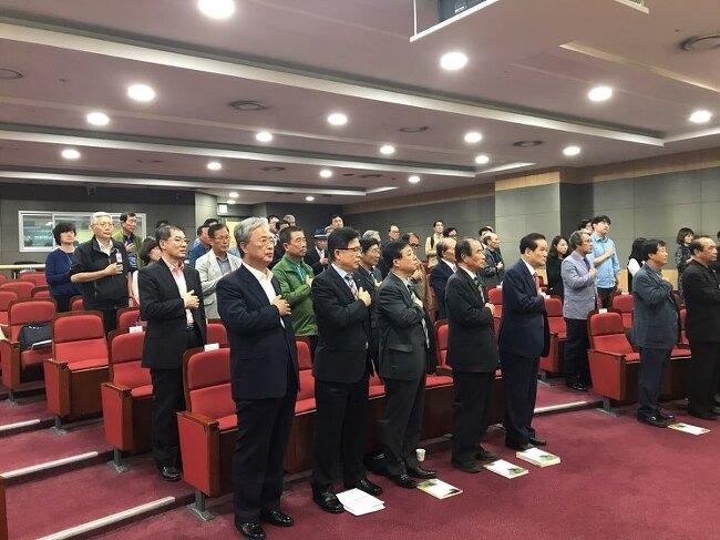 2017 제123주년 동학농민혁명기념 학술대회