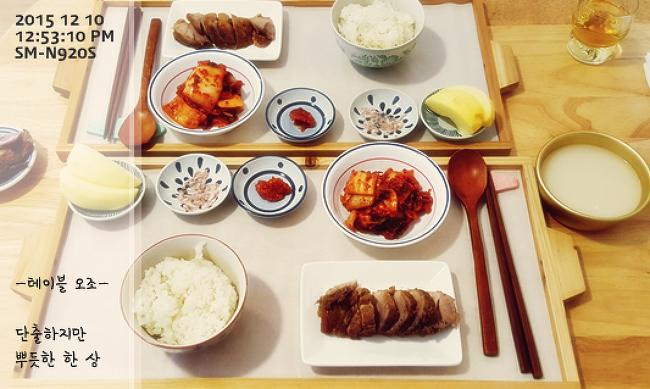 TABLE OJO 테이블 오조 - 김장김치와 수육 + 제주막걸리
