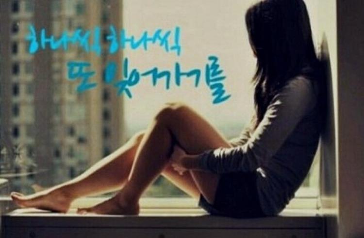 이별을 마주할 때, 자신을 다그치지 말아요 : 김..