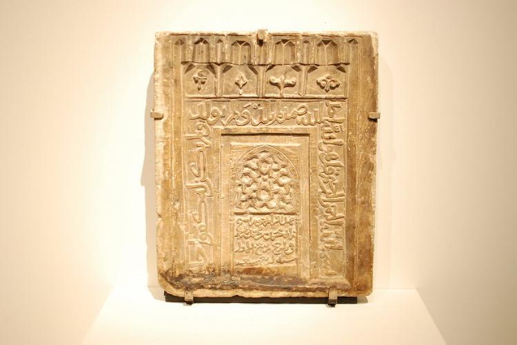 이슬람의 보물 - 건축, 묘비석 & 관