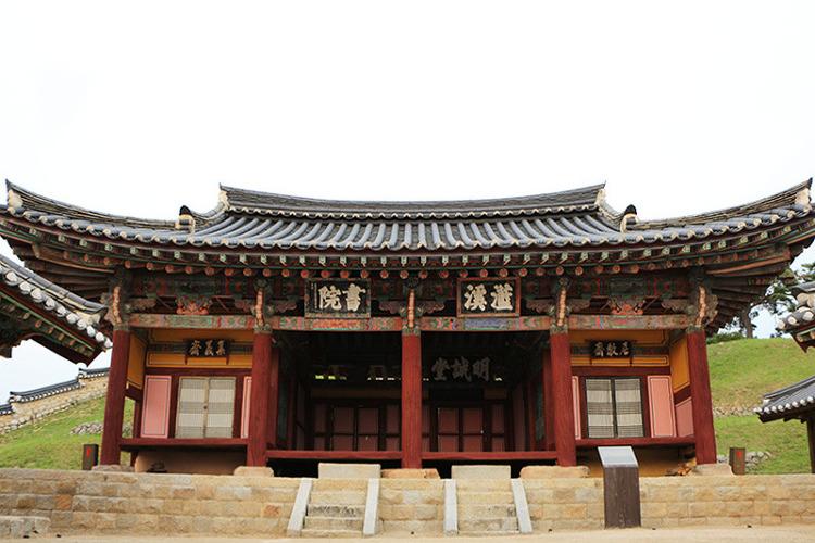 함양 남계서원 (2/3)_20150920