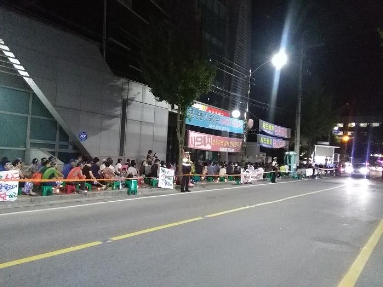 """사드 반대 성주 지역 여성들을 """"술집·다방 하는 것들"""" 막말한 성주군수"""