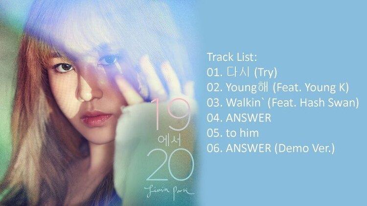 박지민 19에서 20  Young해 (feat. Young K)