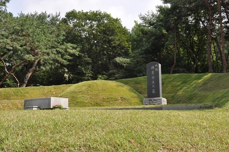 [경기도 남양주] 홍유릉 내 영원, 덕혜옹주묘, 의친왕묘 임시개방