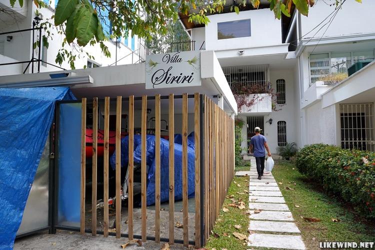 [파나마] 파나마시티 숙소, 시리리 호스텔(Siriri Hostel)