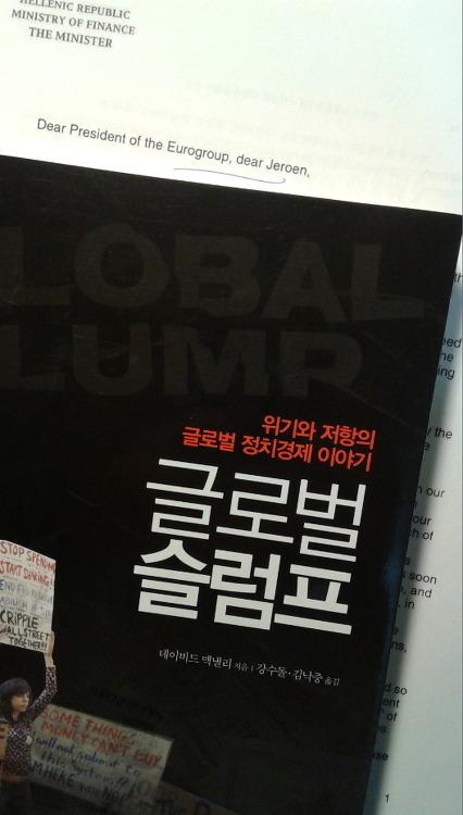 중국에서 출판 금지 당한 책 <글로벌 슬럼프>, 중국 노동소득 격차 다뤘다는 이유로