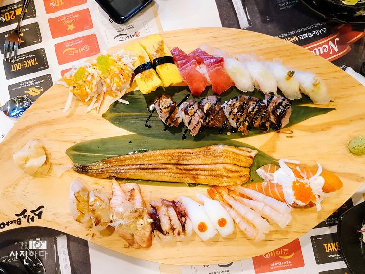[내맘대로 맛집 - 원흥맛집, 도래울맛집] 많이 아쉬웠던 수제초밥 체인점, 스시노 백쉐프 고양원흥점