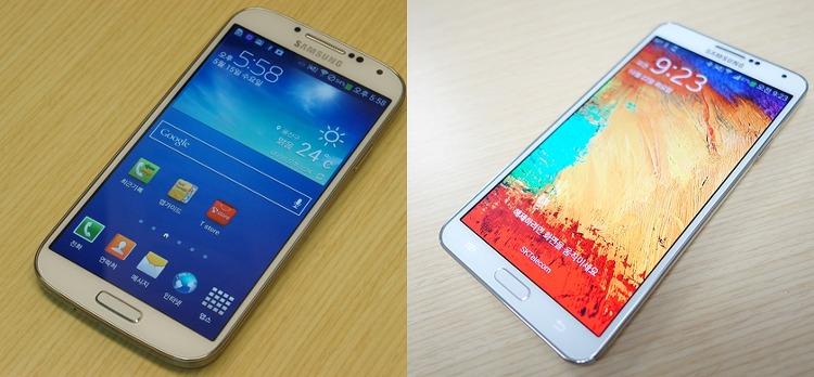 최신 스마트폰의 특징 및 2014년 트렌드 전망