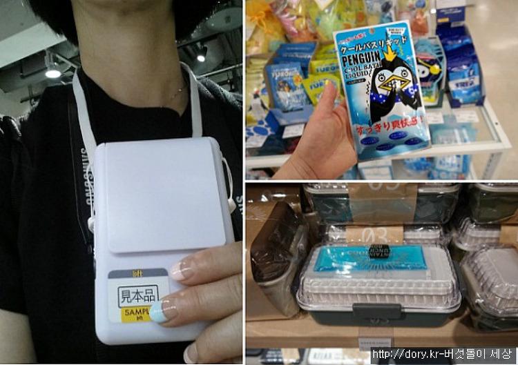 일본에서 무더위를 식혀 줄 재미난 여름용품들
